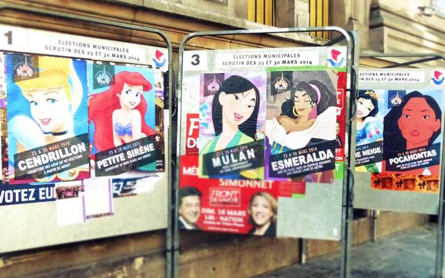 combo-municipales2014