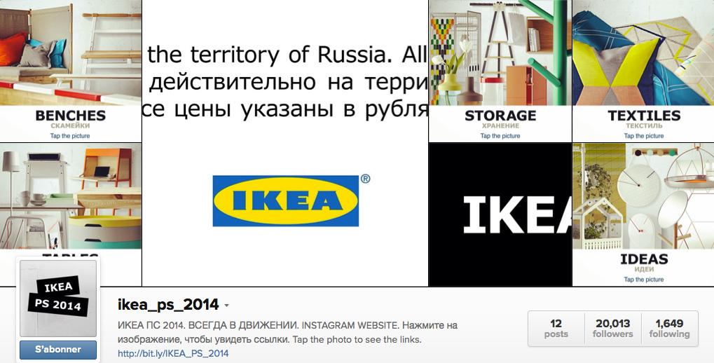 ikea lance le premier site web sur instagram. Black Bedroom Furniture Sets. Home Design Ideas