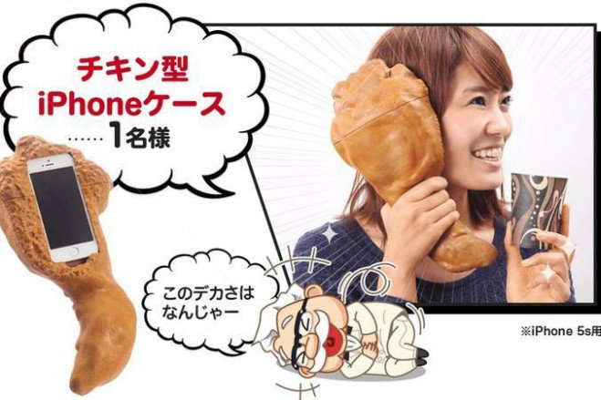 img-kfc-chicken-iphone-case-659x439
