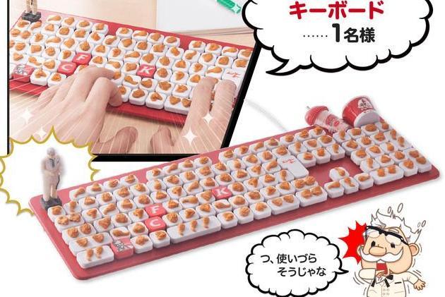 img-kfc-chicken-keyboard
