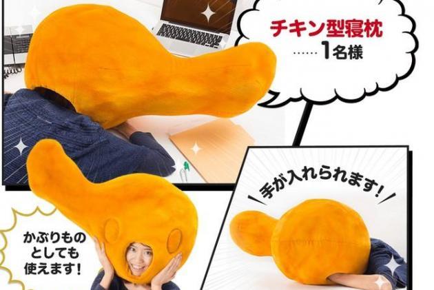 img-kfc-chicken-pillow