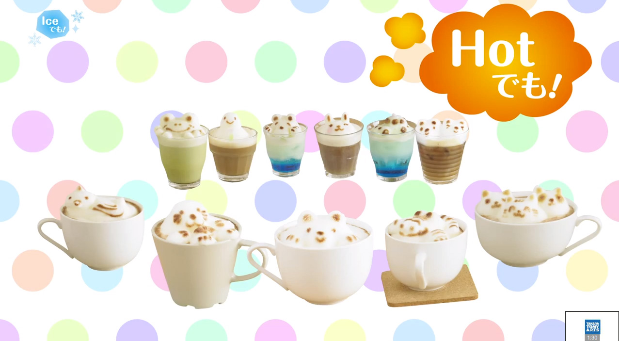 hotcoffe
