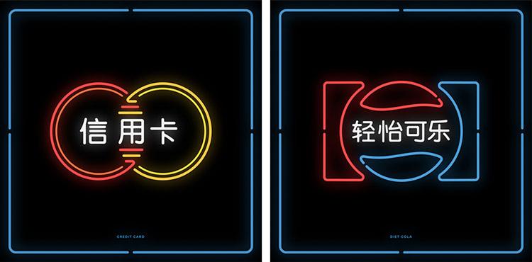 Chinatown_enseigne_04