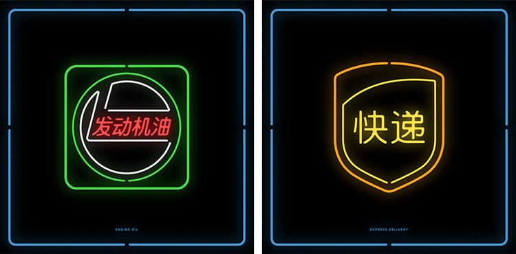 Chinatown_enseigne_05