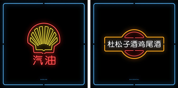 Chinatown_enseigne_06