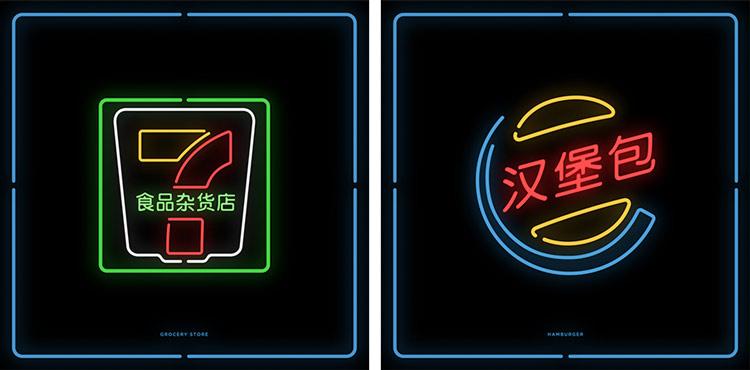 Chinatown_enseigne_07