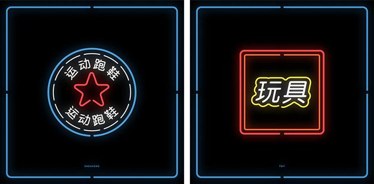 Chinatown_enseigne_09