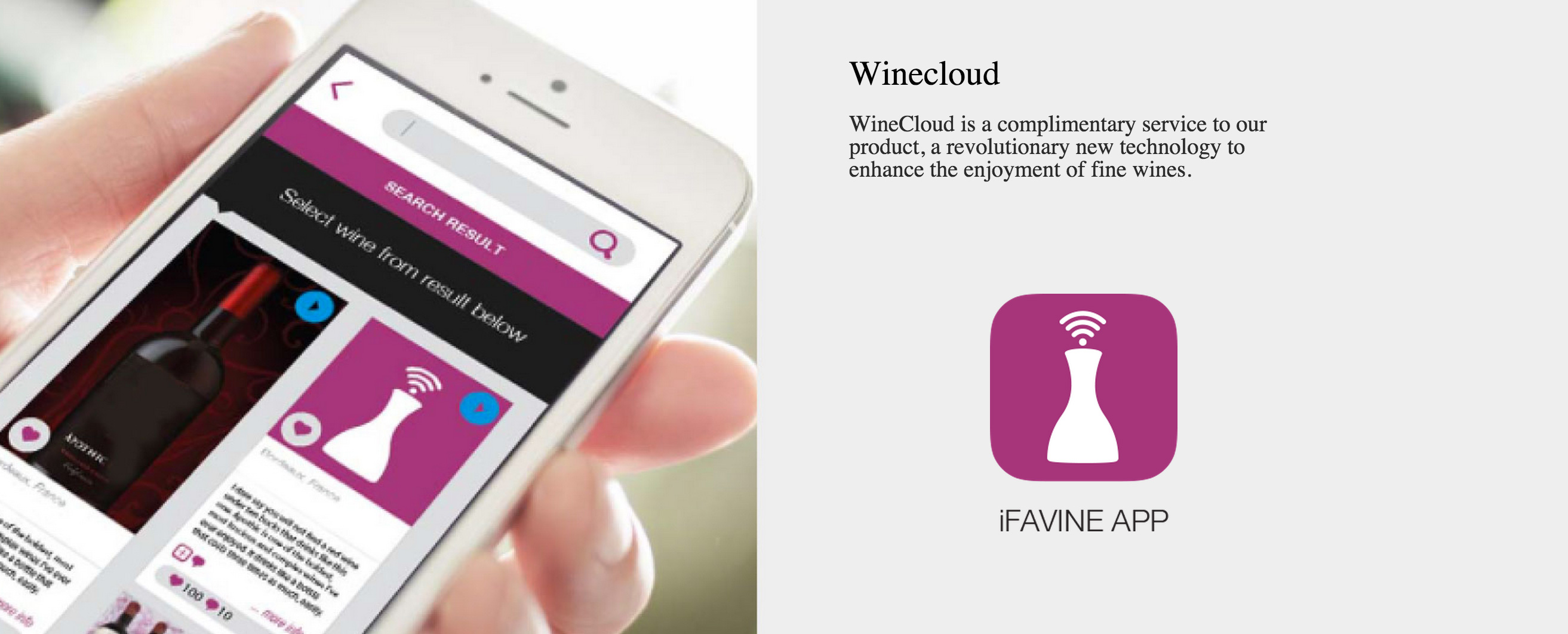 winecloud