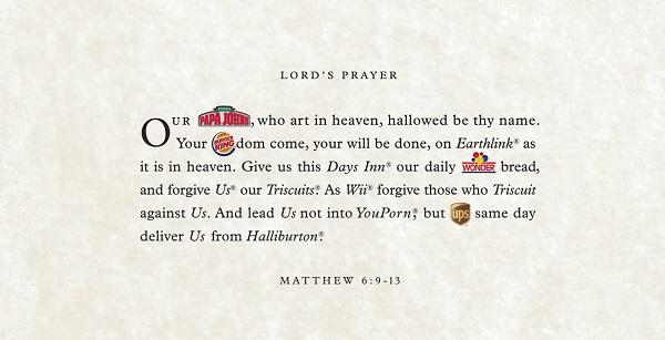 BibleLogo4