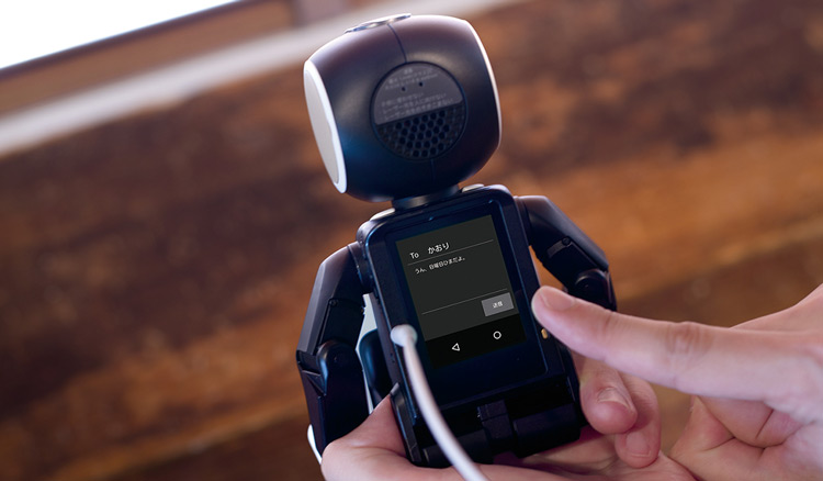 sharp_robohon_smartphone_robot_japon_03
