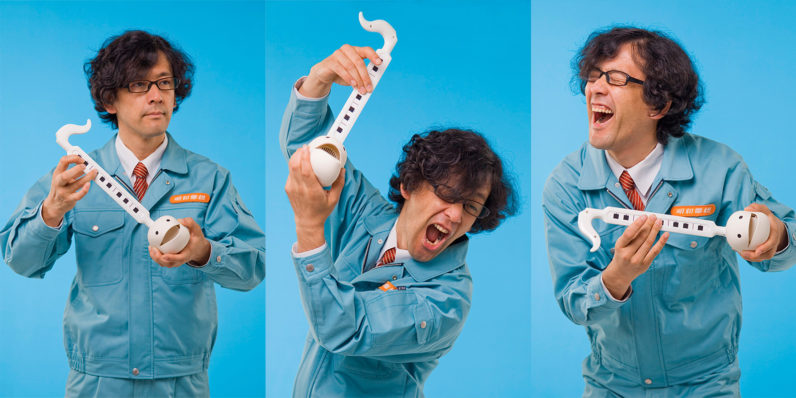 Japan-instrument