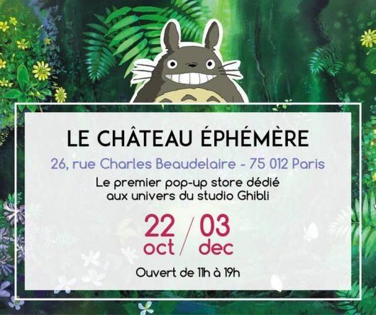 chateauephemere