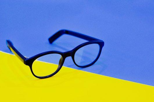 lunettes-connectees-vue-kickstarter-home